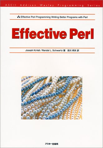 Effective Perl