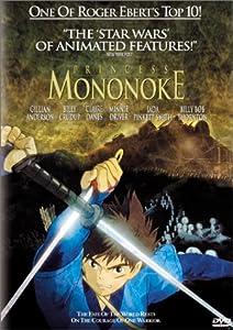 "Cover of ""Princess Mononoke"""