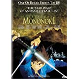 Princess Mononoke ~ Hayao Miyazaki