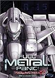 Full Metal Panic! - Mission 02