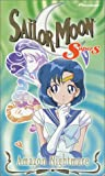 "Sailor Moon Super S: Amazon Nightmare (Vol. 3, Edited, edited version of ""Amazon Trio"") [VHS]"
