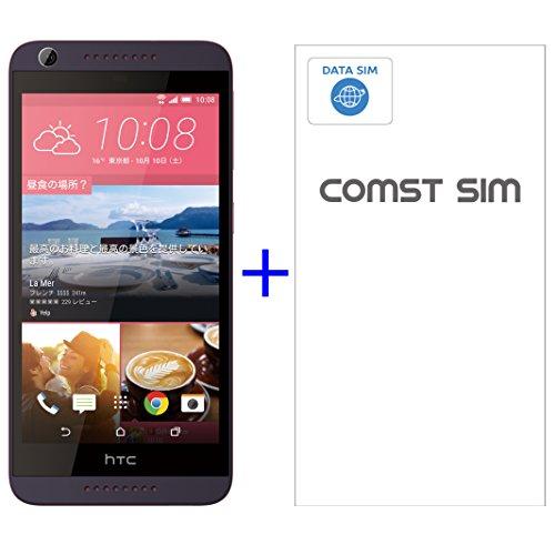HTC Desire 626 ピンク+COMST DATA プリペイドSIMパッケージ DESIRE-626-PK-COMST