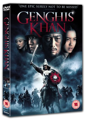Genghis Khan: To The Ends Of The Earth And Sea [DVD]