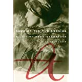 Anna of All the Russias: A Life of Anna Akhmatova (Vintage)