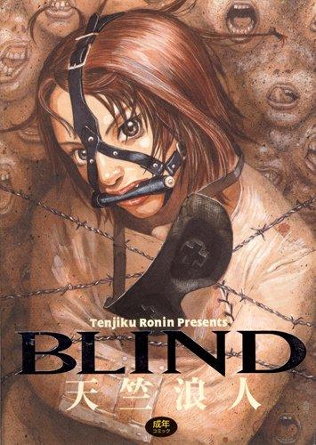 [天竺浪人] BLIND