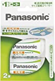 Panasonic EVOLTA 単1型用 サイズ変換スペーサー 2個入り BQ-140/2B