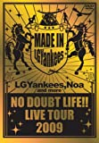 NO DOUBT LIFE!! LIVE TOUR 2009 [DVD]