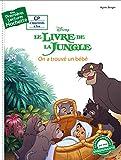 Le livre de la jungle - On a trouv� un b�b� (French Edition)
