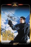 On Her Majesty's Secret Service (Special Edition) (Bilingual)