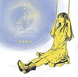 夜空。feat. ハジ→-miwa