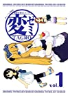 変ゼミ ~11巻 (TAGRO)