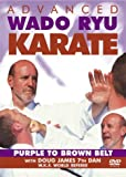 Advanced Wado-Ryu Karate [DVD]