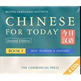 Chinese for Today. 4 CDs (for book one)by H. Zhengcheng