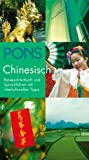 img - for PONS Reiseworterbuch Chinesisch. book / textbook / text book