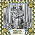 1990-1995: Le Meilleur des Annees Maliennes