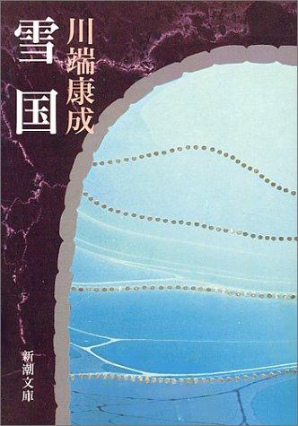"""読んでないと恥ずかしい、おすすめの日本純文学作品。""""大人にこそ""""読んでほしい「珠玉の8作品」 7番目の画像"""