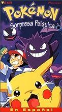 Pokemon Sorpressa Psiquica
