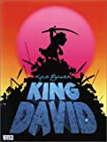 King David (1563898667) by Baker, Kyle