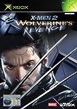 Cheapest XMen 2  Wolverines Revenge on Xbox