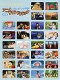 ピアノソロ 初級 やさしくひける スタジオジブリ作品集 アニメサウンドトラック 改訂版