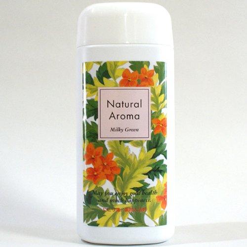 ナチュラルアロマ ミルキーグリーン ボトル400g
