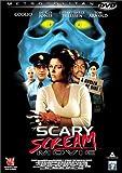 echange, troc Scary Scream Movie