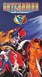 echange, troc Gatchaman 3: Final Countdown [VHS] [Import USA]