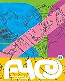 FLCL Blu-ray BOX[Blu-ray/ブルーレイ]