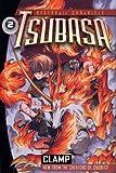 Tsubasa: v. 2 (0099504138) by CLAMP
