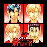 絆-KIZUNA-IV