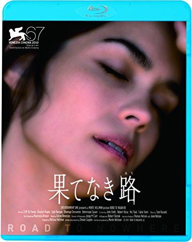 果てなき路(続・死ぬまでにこれは観ろ!) [Blu-ray]