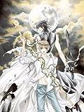 PS2 裏切りは僕の名前を知っている 黄昏に堕ちた祈り (DXパック) 10/28発売