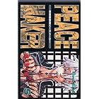 新撰組異聞(いもん)PEACE MAKER (5) (ガンガンコミックス)