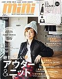 mini (ミニ) 2014年 11月号