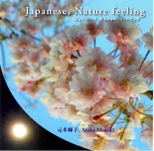 Japanese, Nature feeling