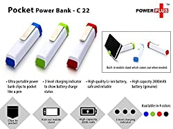 Power Plus Pocket Power Bank (3 in 1) 2000mah