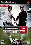 World Soccer Winning Eleven 9 [Japan Import]
