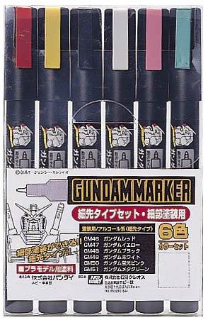 GSI Creos GSI Creos Gundam Marker Ultra Fine Set