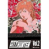 CITY HUNTER Vol.2 [DVD]