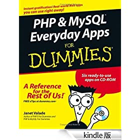PHP & MySQL Everyday Apps For Dummies