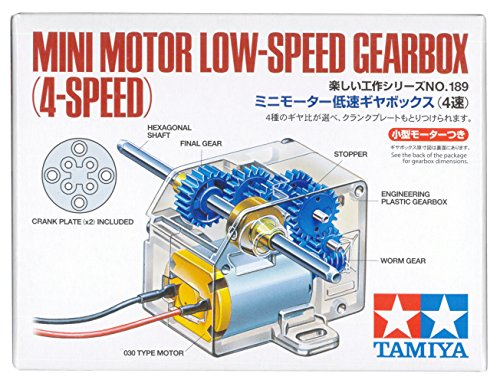 Mini Motor Low Speed Gearbox 4-Speed - 1