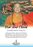img - for Star And Cloud: Venerable Master Hsing Yun (Buddhist Legends of Adventure and Courage) book / textbook / text book