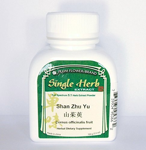 Asiatic-Dogwood-Fruit-Herb-Extract-Powder-Shan-Zhu-Yu-Cornus-Officinalis-100g-or-35oz