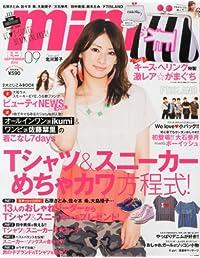 mini (ミニ) 2013年 09月号