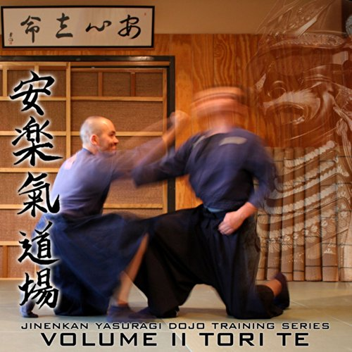 Martial Arts Instructional Video, Taijutsu Fundamentals Vol 2