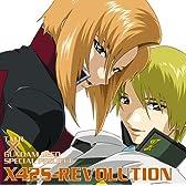 X42S-REVOLUTION(初回生産限定盤B)(DVD付)