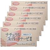 【6個セット】ナチュラルスーパーキナーゼ II 納豆キナーゼ ナットウキナーゼ ナットウ菌培養エキス加工食品 90粒【日本ナットウキナーゼ協会認定】
