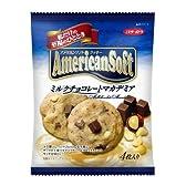 イトウ製菓 アメリカンソフトクッキー ミルクチョコレートマカデミア 4枚×6袋