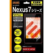 レイ・アウト Nexus7-16G用気泡軽減高光沢防指紋保護フィルム RT-NX7F/C1 新品価格 ¥709から