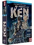Hokuto no Ken - Integrale de la Trilogie - Blu Ray [Blu-ray]